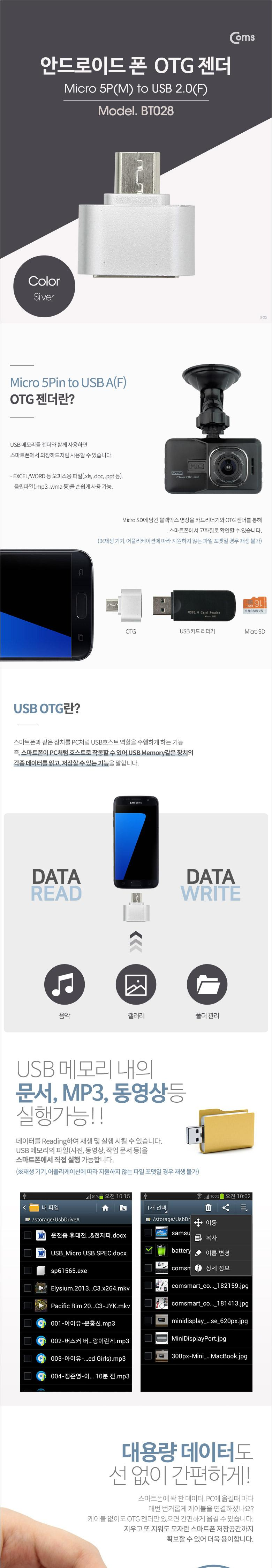 Coms USB3.1 to USB3.0 Cable Type Gender WH5552 19CM